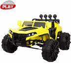 Nordic Play 805-678 Supreme ATV