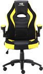 Nordic Gaming Charger V2 Gaming Chair Yellow Black